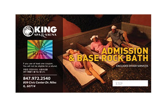 10 Admission Tickets Including Base Rock [No expiration date - Store pickup only]